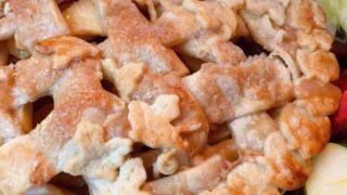 Spiced Caramel Apple Pie